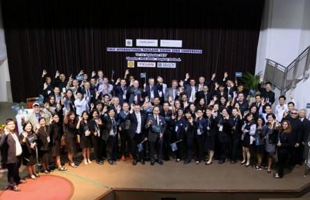 การประชุมวิชาการนานาชาติ First International Thailand VISION ZERO Conference (วันที่สอง)