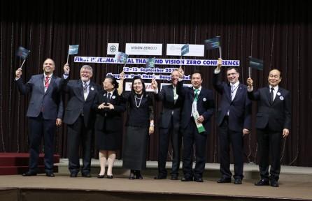 พิธีเปิดการประชุมวิชาการนานาชาติ First International Thailand VISION ZERO Conference